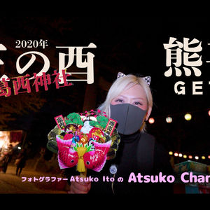 Atsuko Channel サムネ